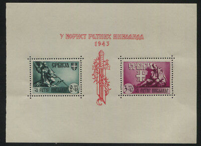 Serbia 1943 War Invalids Souvenir Sheet Sc #2NB28 MNH OG