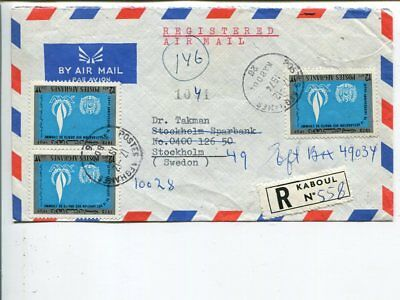 Afghanistan reg air mail cover to Sweden 1974