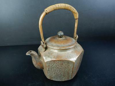 J1927:Japan Old Finish hammer pattern COPPER BOTTLE Teapot Dobin,Horekido made