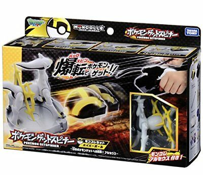Pokemon Spinner Moncolle Set Arceus (Jaan Import)