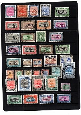 A Selection Of  Used Stamps From Sudan