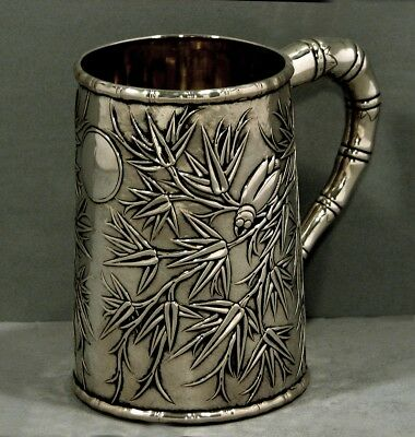 Chinese Export Silver Mug    c1850  KHECHEONG      * WAS $1750.  NO RESERVE *