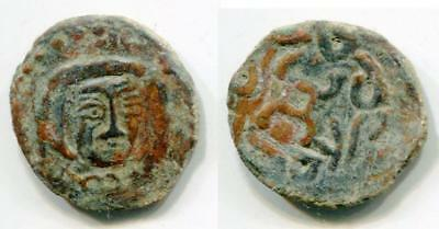 (7809)Chach, Ruler Nirt, 7-8 Ct AD