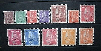 NEPAL 1957 Definitives Set of 12 Crowns. Mint Never Hinged. SG103/114.