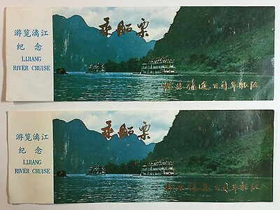 Pair of Vintage Lijiang River Cruise Tickets China Tourism Ephemera Early 1980s