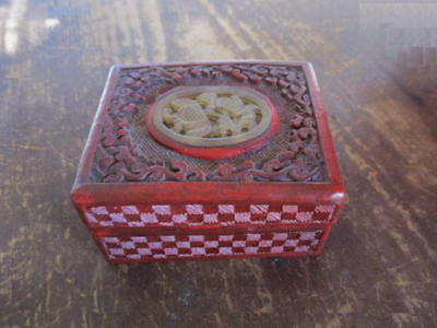 Old square Cinnabar Box with metal base & jade insert lumped, bumped, AS IS