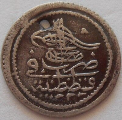 Turkey,Ottoman Empire Rare Coin 5 Para Mustafa IV,1222 AH /1 Year.