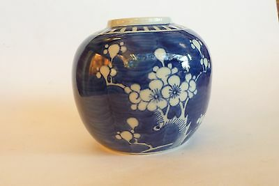 Asian Oriental Blue White Ginger Jar Pot Prunus Pattern Porcelain Ceramic Rings