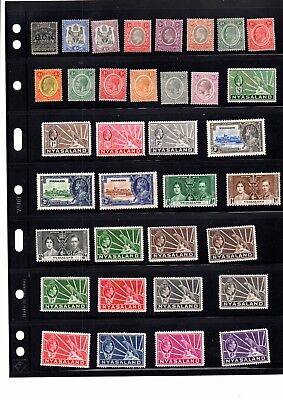 A Selection Of  Mint Stamps From Nyasaland