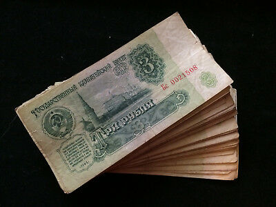 bulk 100 pcs USSR Russian 3 Rubles 1961 banknotes circulated