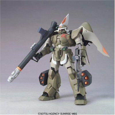 Gundam HG Ginn Type Insurgent (Japan Import)