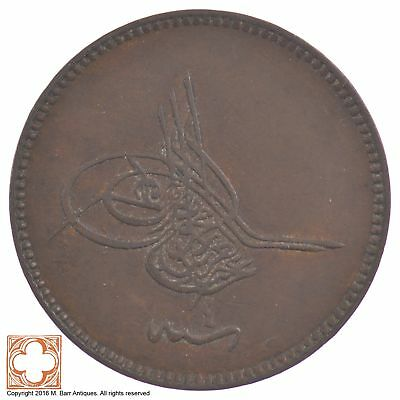 AH1277 Turkey/Ottoman Empire Copper 20 Para KM#701 *5227
