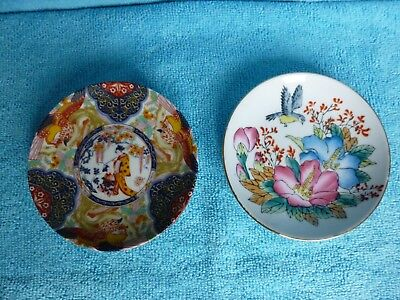2 small decorative Chinese dishes/plates/saucer