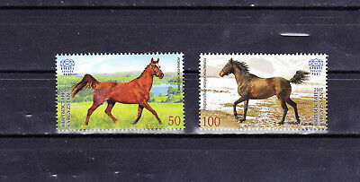 Kyrgyz Express Post 2017 Joint Issue Belarus Horses set of 2 MNH