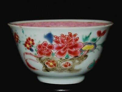 PRETTY CHINESE 18th C YONGZHENG FAMILLE ROSE FLOWERS PORCELAIN TEA CUP BOWL