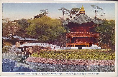 Korea Keijo Seoul - Koentey in Kyong Pok Palace old Japan published postcard
