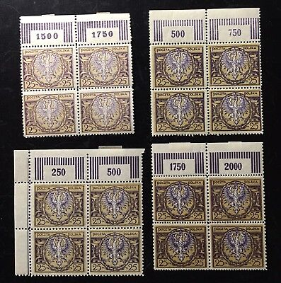 Poland 1921, Eagle on a large baroque shield, blocks Fischer 135, MLH/MNH