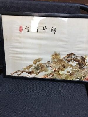 Antique Japanese / Chinese Silk Picture