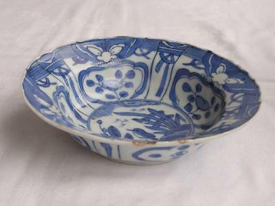 Antique Japanese Imari Arita bowl with kraak-style decoration 1800-50  #4347