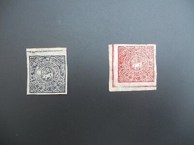 2 Tibet stamps. 1914 4t blue and 8t pink. Look Ok no guarantees.