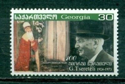 Georgia Scott #342 MNH Famous Men Oriental Studies $$