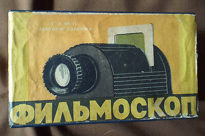 Russian Made, Hand Slide Viewer  With 20 Slides-Views Of Russia