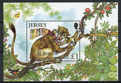 s194242 Channel Is - Jersey Sc#1105 MNH