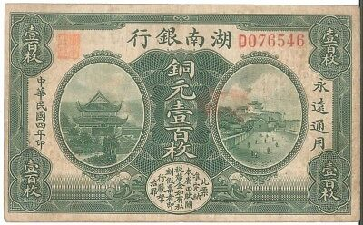 China 1915 Hunan Provincial Bank 100 Copper Coins Banknote 100 Coppers