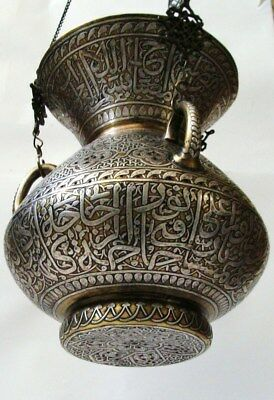 Large mamluk style Silver and Inlaid Brass Copper mosque Lamp