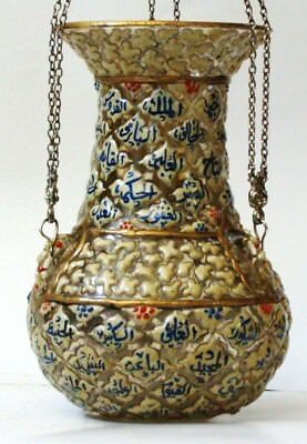 A mamluk style enamelled glass mosque lamp 19  century