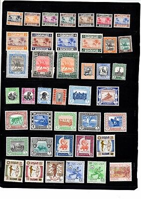 A Selection Of  Mint Stamps From Sudan