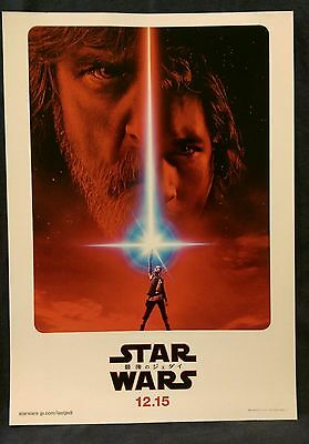Rare! Original Japanese Chirashi Star Wars The Last Jedi Mini Cinema Posters