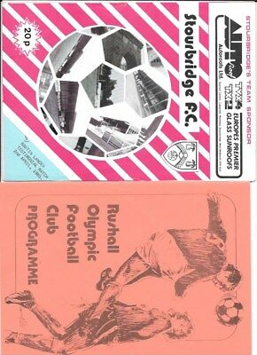 RUSHALL OLYMPIC      v WOLVES 27/11/1984  (FRIENDLY    )