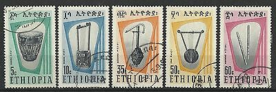 Ethiopia 1966 Instruments Set Used