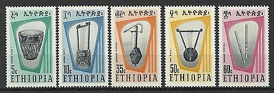 Ethiopia 1966 Instruments Set Mint