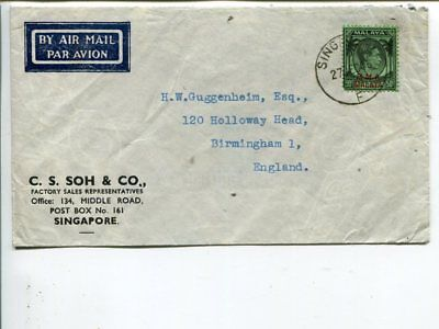 Malaya BMA overprint 50c on air mail cover to England 1946, short SW corner perf