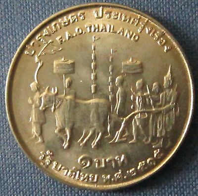Thailand - 1 Baht  FAO 'State ploughing ceremony' - BE2515 1972 -   BU -  Y# 96