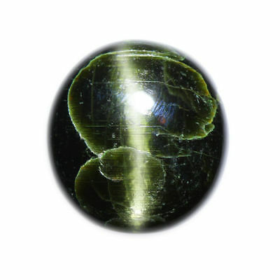 10.97cts_LIMITED EDITION COLLECTOR GEM_100% NATURAL UNHEATED ENSTATITE CAT'S EYE