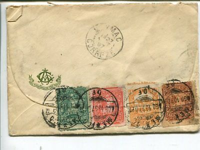 Mexico cover to France 1897