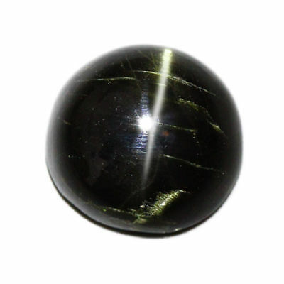 10.47cts_LIMITED EDITION COLLECTOR GEM_100% NATURAL UNHEATED ENSTATITE CAT'S EYE