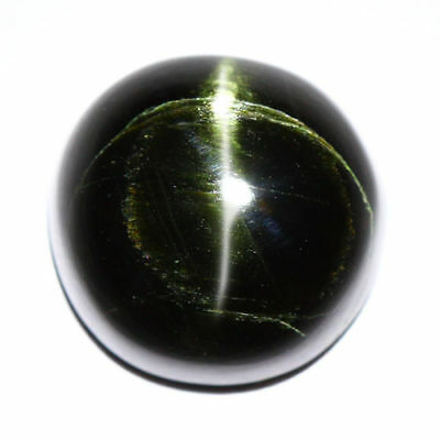 8.24cts_LIMITED EDITION COLLECTOR GEM_100% NATURAL UNHEATED ENSTATITE CAT'S EYE