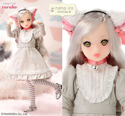 Petworks Ruruko Gray Cat Fashion Doll Complete Doll