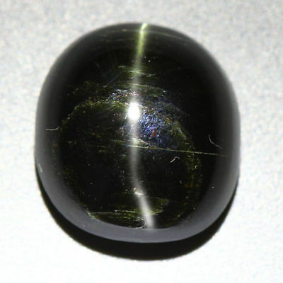 14.87cts_LIMITED EDITION COLLECTOR GEM_100% NATURAL UNHEATED ENSTATITE CAT'S EYE