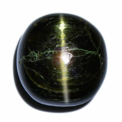12.19cts_LIMITED EDITION COLLECTOR GEM_100% NATURAL UNHEATED ENSTATITE CAT'S EYE