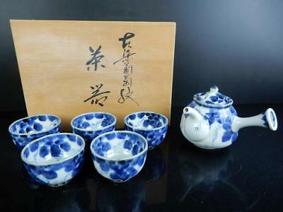 H9059: Japanese Arita-ware Sencha TEAPOT & CUPS Juraku made w/signed box
