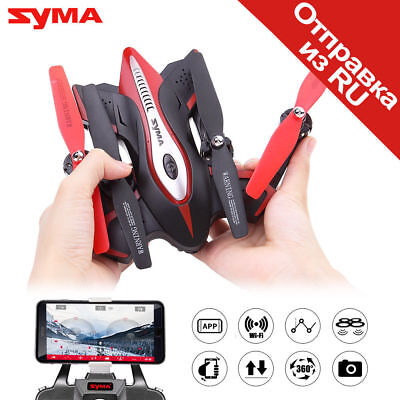 SYMA Drone Folding X56W 0.3MP Camera With Wifi Real-time Flashing Helicopter