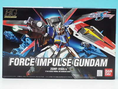 From Japan Hg 1 144 Mobile Suit Gundam Seed Destiny Zgmf Xx09t Dom