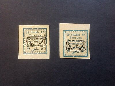 Early Persia 1902 Provisional stamps
