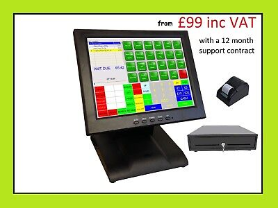 Starter POS 12 or 15 Touch Screen EPOS System Cash Till Bar Restaurant