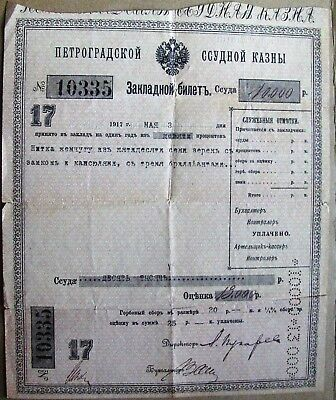 Russia Receipt for 10,000 Rubles from Fund Loan, St.-Petersburg 1917